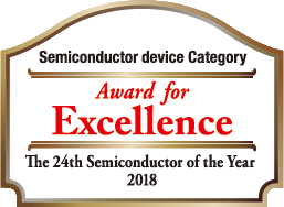 Award for Excellence 2018 S-85S1P