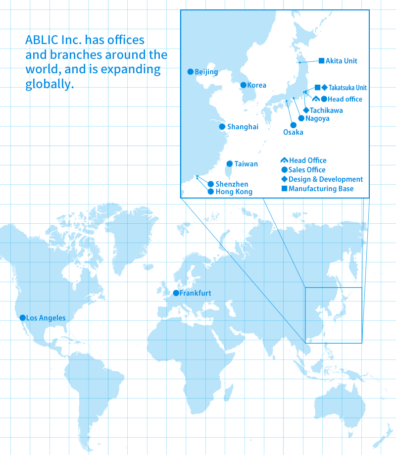 ABLIC Worldwide Locations